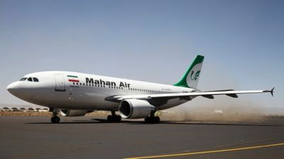 Irans Mahan Air used by IRGC for terrorism 400