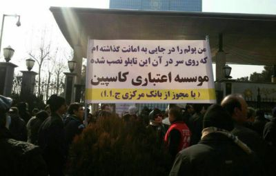 Iranian-administration-rob-their-people