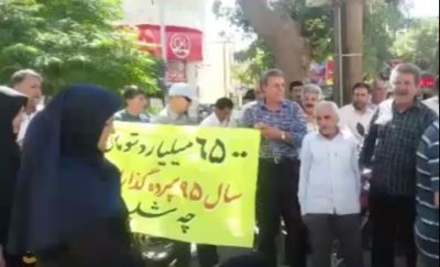 Iran-demonstration-400