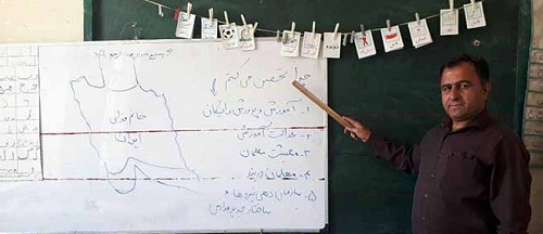 Iran teachers strike min