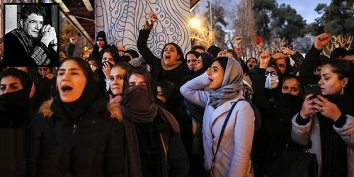 Women spearhead protests during memorial for Shajarian