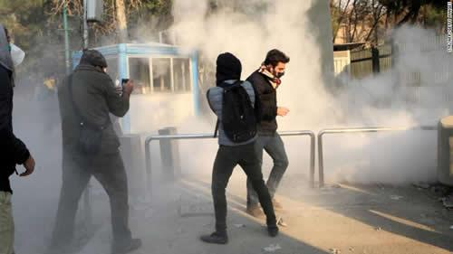 A demonstration at the University of Tehran on