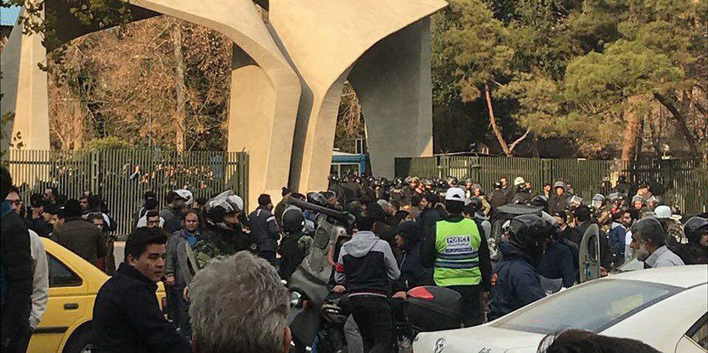 Protest by students in Tehran University