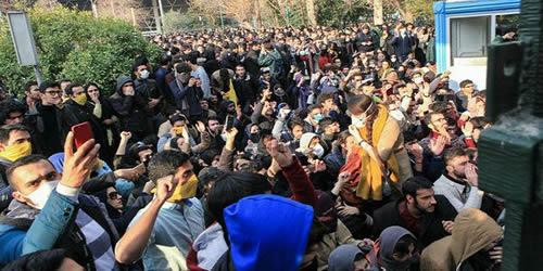 Protests in Iran 1