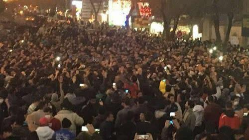 Protests in Iran 2