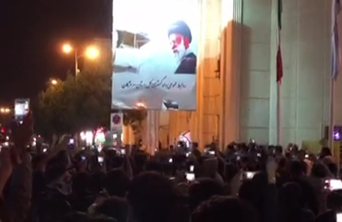 Taking down Khamenei s banner